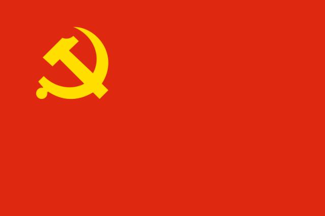 Fahne der Kommunistischen Partei Chinas